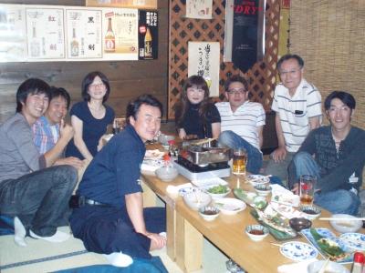 http://blog.55w.jp/wp-content/uploads/2008/09/nomikai.jpg